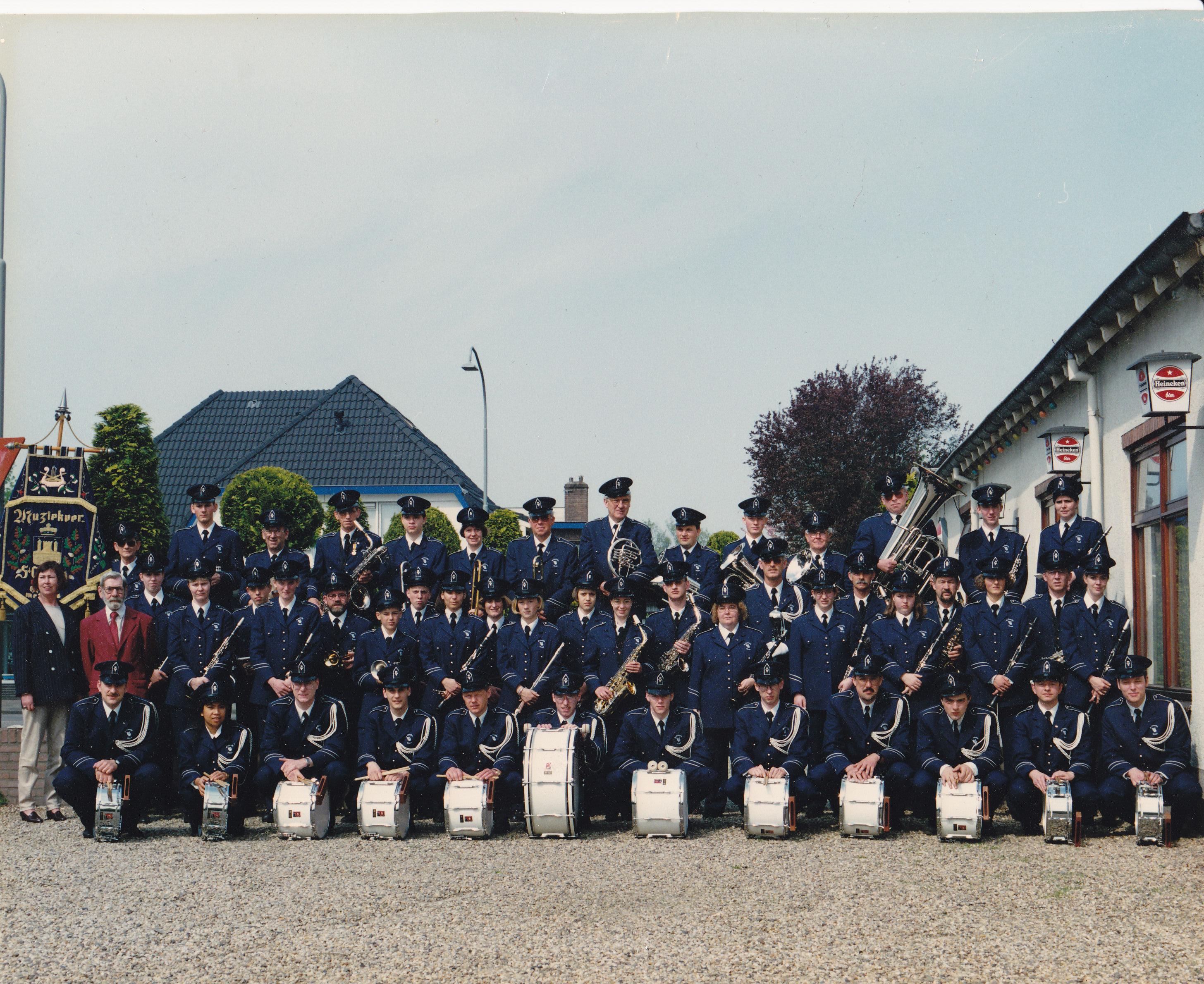 harmonie-1993